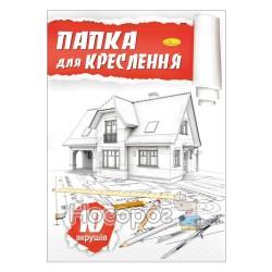 Папка для черчения Апельсин ПК-160-10 А4, 10л.