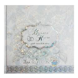 Альбом свадебный для пожеланий Мандарин (200*200 мм) УКР