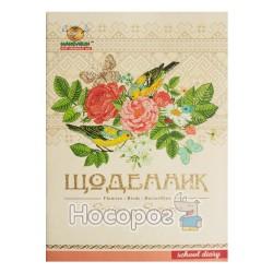 Щоденник шкільний Мандарин МП глітер