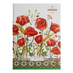 Дневник школьный Мандарин ТП Фольга