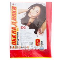 Обложки для учебников Tascom №700 9 кл.