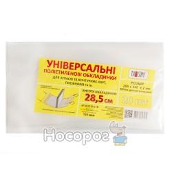 Обложки универсальные 2012-ТМ Tascom