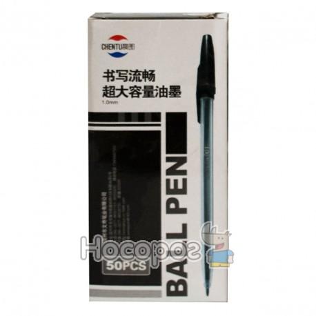 Ручка шариковая Ball pen 901