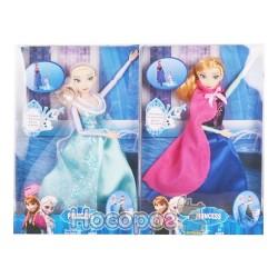 Кукла BLD303