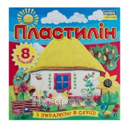 """Пластилин Мицар """"С Украиной в сердце"""", """"Моя страна"""" 8 цв., 110 г"""