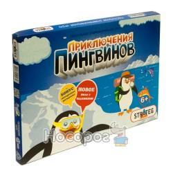 """Игра Стратег 181 """"Приключения пингвинов"""""""