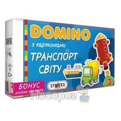 Домино Стратег 678 Транспорт мира
