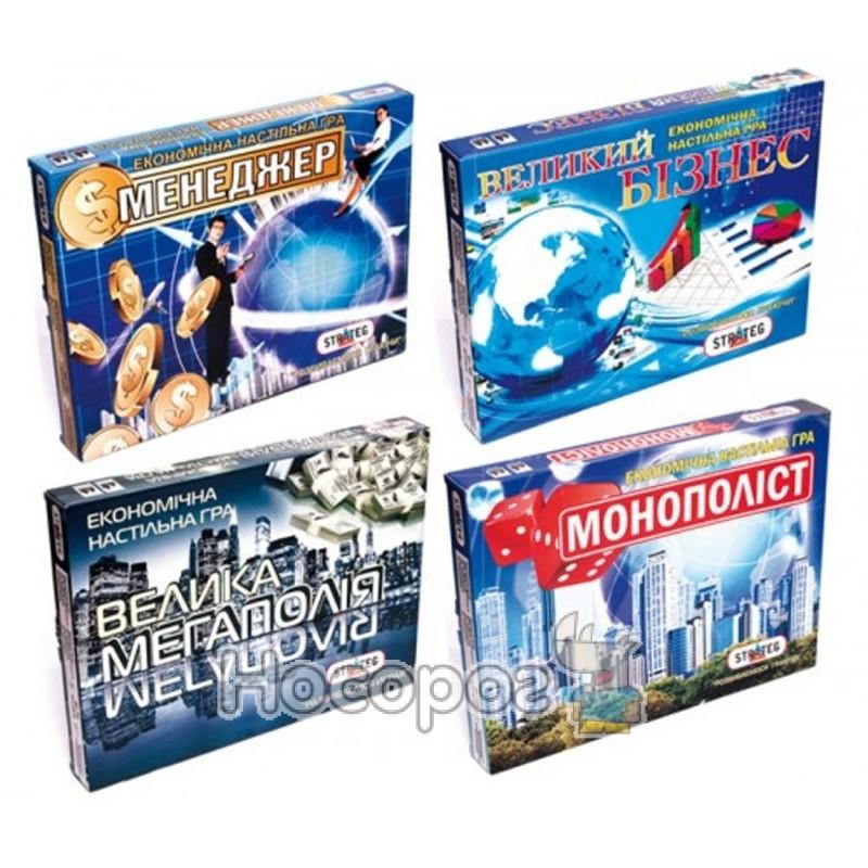 """Фото Гра Стратег 7 Економічні ігри великі, мікс: """"Монополіст"""", """"Велика мегаполия"""", """"Менеджер"""", """"Бізнес"""""""