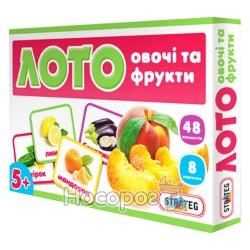 """Лото 161 """"Овощи и фрукты"""""""