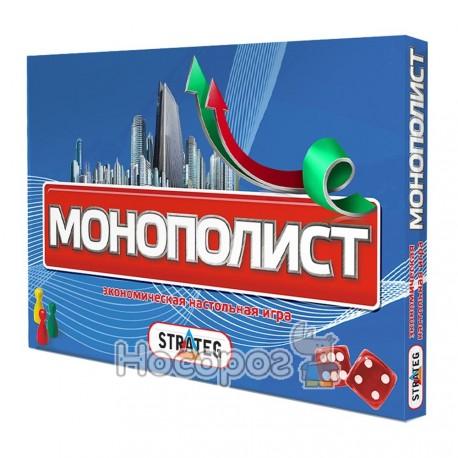 Гра Стратег 348 Монополіст