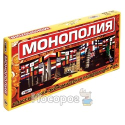 Гра Стратег 693 Монополія велика