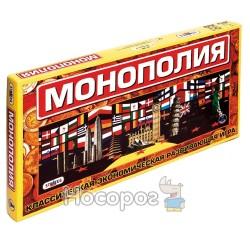 Игра Стратег 693 Монополия большая