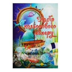 Бумага цветная ВинОблДрук А4, 14л.