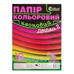 """Бумага цветная Мицар """"Двойка-неон"""" А4, 10л."""