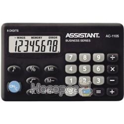 Калькулятор ASSISTANT AC-1105