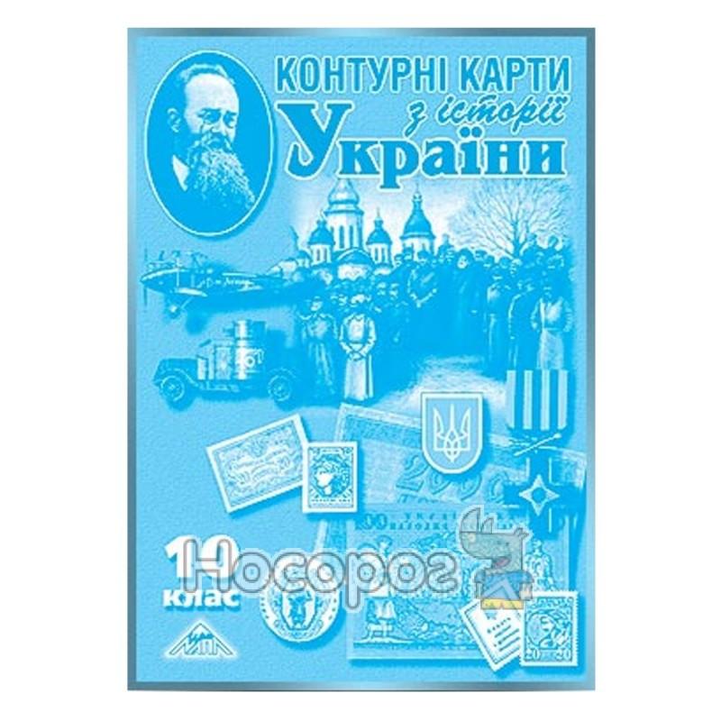 Фото Контурные карты по истории Украины 10 класс
