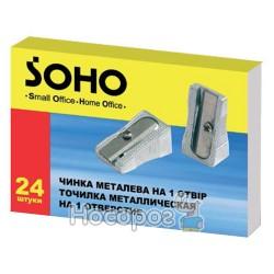 Точилка Soho SH-1001 (Металева)