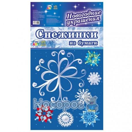 Fine Art Новогодние украшения - Снежинки из бумаги