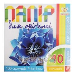 Набір паперу для орігамі Mandarin 100арк.