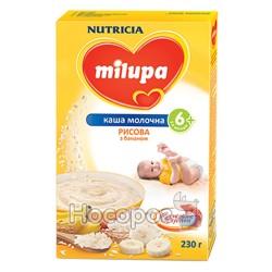 """Каша молочная рисовая с бананом """"Milupa"""""""