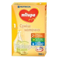 """Суміш молочна №1 """"Milupa"""" 350 г"""