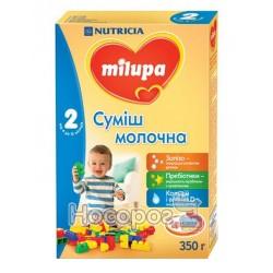 """Суміш молочна №2 """"Milupa"""" 350 г"""