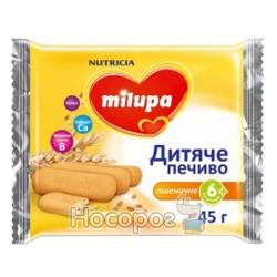 """Дитяче печиво пшеничне """"Milupa"""" 45 г"""