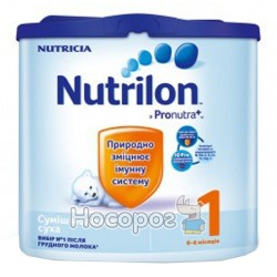 "Суміш молочна ""Nutrilon 1"" 350 г"