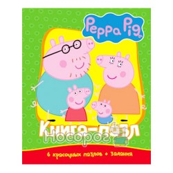 """Свинка Пеппа """"Веско"""" (рос.)"""