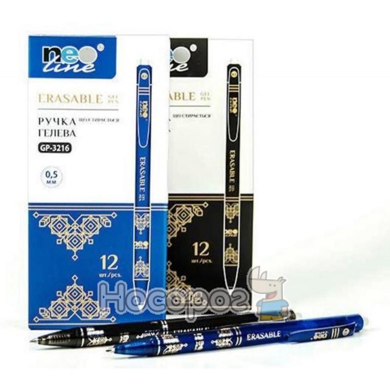 Фото Ручка Neo line Erasable GP-3216 гель, пиши-стирай (12/144)
