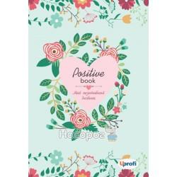Жіночий щоденник ProfiPlan Positive book