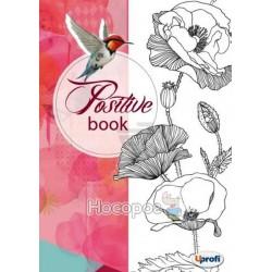 Жіночий щоденник Positive book англ.