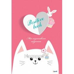 Жіночий щоденник Positive book 4Profi котик