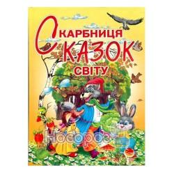 """Сокровище сказок Луч """"(рус.)"""""""