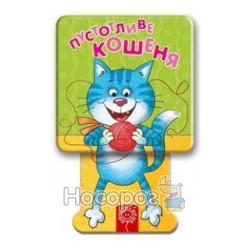 """Книга-пострибайка Озорной котенок """"Школа"""" (укр.)"""