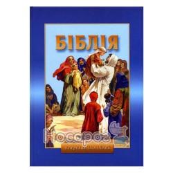 """Біблія в переказі для дітей """"Українське біблійне товариство"""" (укр.)"""