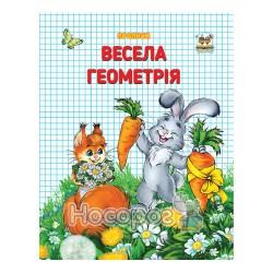 """Прописи: Двухцветные Веселая геометрия """"Талант"""" (укр.)"""