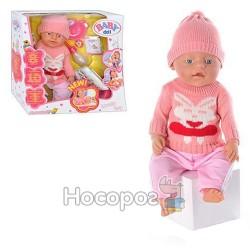 Кукла-пупс 8001-К интерактивная