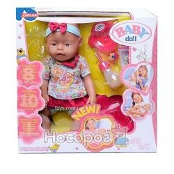 Кукла-пупс 058-8 интерактивная