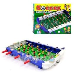 Футбол 698