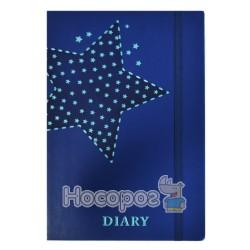 Дневник деловой WB-5603, 144 л.