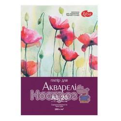 """Папка для акварелі """"ROSA"""", серія «Квіти», А3 (29,7*42см), 200г/м2, 20арк, папір ГОЗНАК"""
