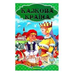 "Сказочная страна ""Септима"" (укр.)"
