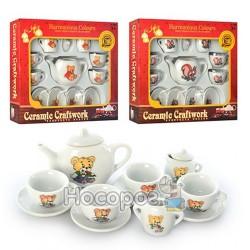 Керамический чайный сервиз на 4 персоны 99005-1-9-13 3 вида