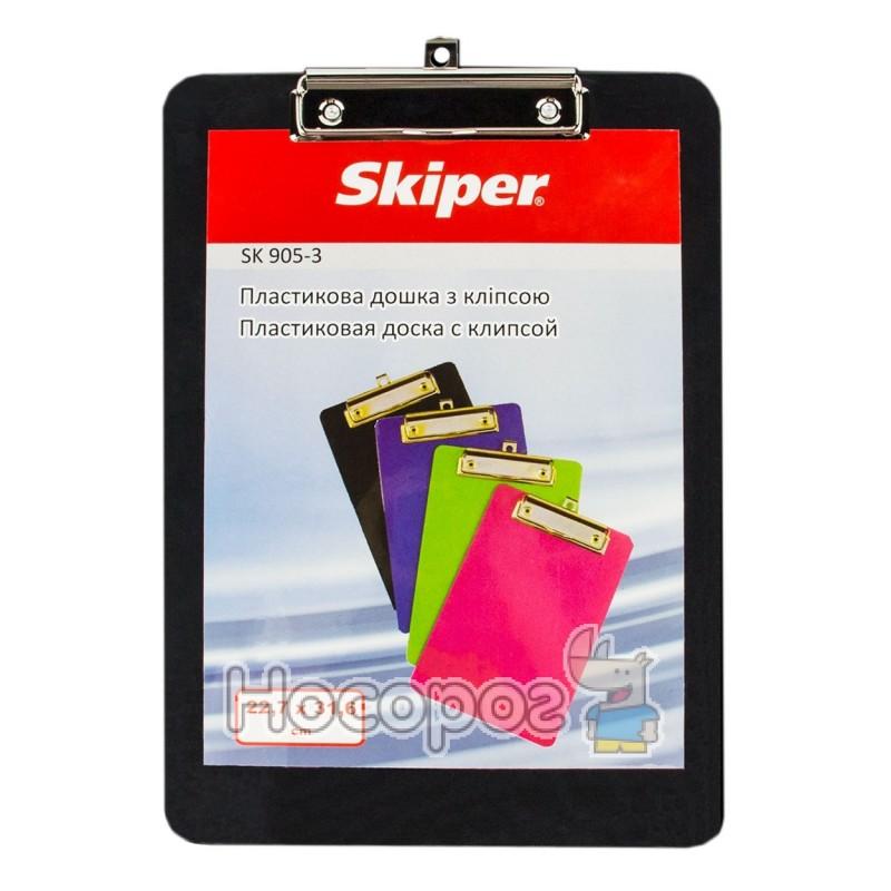 Фото Планшет А4 SKIPER SK905-3 с прижимом, 315 * 225 мм