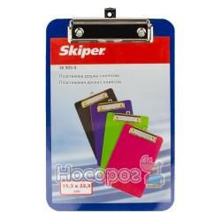 Планшет А5 SKIPER SK905-4 з прижимом, 230*170мм