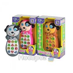 Телефон 7369 R Песофон, 3 цвета