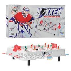 Хоккей 0701 на штангах, на ножках (5,5 см)