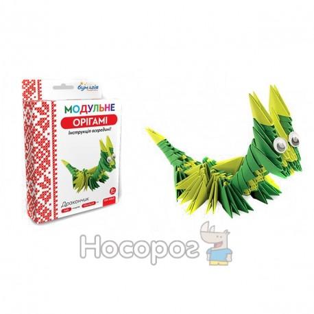 """Модульное оригами 145 модулей """"Дракончик"""" ОМ-6065"""