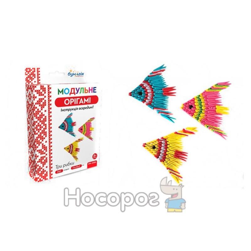"""Фото Модульное оригами 243 модуля """"Три рыбки"""" ОМ6 086"""